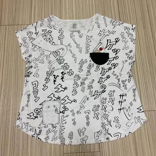 グラニフ(Design Tshirts Store graniph)のゲゲゲの鬼太郎キャラクターTシャツ(Tシャツ(半袖/袖なし))