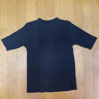 ヴィス(ViS)のVis リブ カットソー Tシャツ(カットソー(半袖/袖なし))