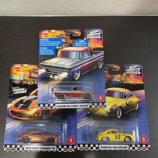 シボレー(Chevrolet)のホットウィール ブールバード ポルシェ ピックアップ2台セット(ミニカー)