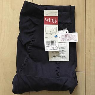 ワコール(Wacoal)のWacoal wing スタイルサイエンス(その他)