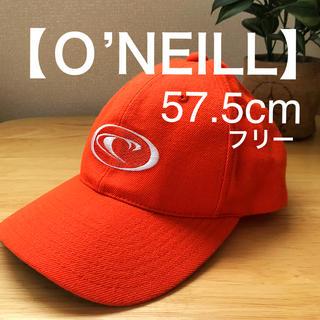 オニール(O'NEILL)の【O'NEILL】  キャップ 57.5cmフリー(サーフィン)
