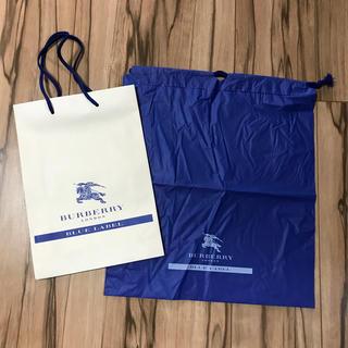 バーバリーブルーレーベル(BURBERRY BLUE LABEL)のバーバリー ショップ袋 2セット(ショップ袋)