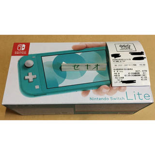 ニンテンドースイッチ(Nintendo Switch)のNintendo Switch Lite ターコイズ 任天堂 スイッチ ライト(携帯用ゲーム機本体)