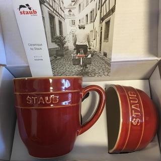 ストウブ(STAUB)のストウブ マグカップ 300ml&ラムカンコッパーSセット(マグカップ)