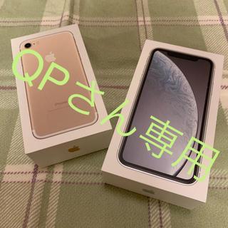 アイフォーン(iPhone)のiPhone7、iPhoneXR ボックス イヤフォン(ヘッドフォン/イヤフォン)