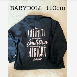 BABYDOLL - BABYDOLL アウター ジャケット ブルゾン 110cm 美品