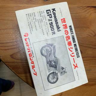 カワサキ(カワサキ)の新品 カワサキ バイク フィギア(模型/プラモデル)