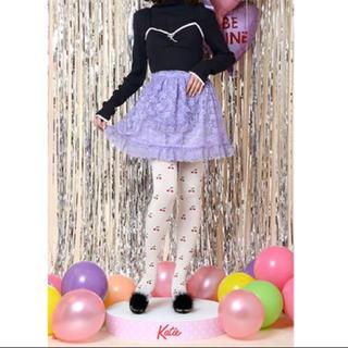 ケイティー(Katie)のKatie STRIPTEASE maid skirt レース ケイティ SK(ひざ丈スカート)