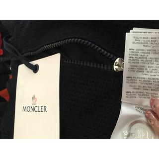 モンクレール(MONCLER)のモンクレール 大きめサイズジャンバー 未使用(ブルゾン)