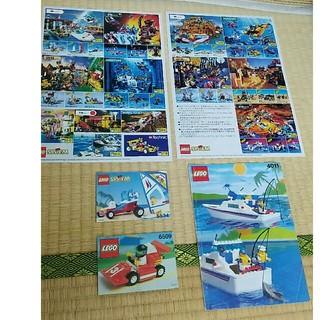 レゴ(Lego)のレゴ パンフレット&作り方セット(その他)