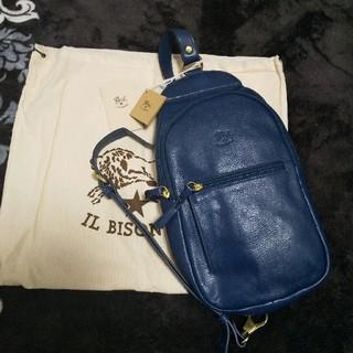 イルビゾンテ(IL BISONTE)の新品 イルビゾンテ 本革 レザー ボディバッグ ショルダーバッグ ブルー 青(ボディーバッグ)