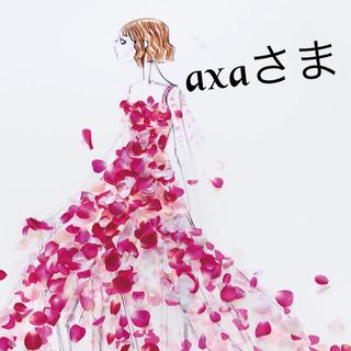 ディオール(Dior)のDior Beauty travel set(ポーチ)