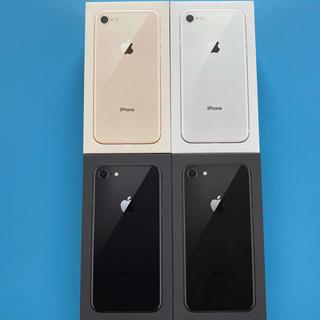 アイフォーン(iPhone)のバナナ様専用 新品 iphone8 64GB SIMフリー 4台セット(スマートフォン本体)