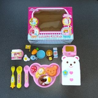 パイロット(PILOT)のメルちゃん レンジと冷蔵庫セット キッズプレートセット(ぬいぐるみ/人形)
