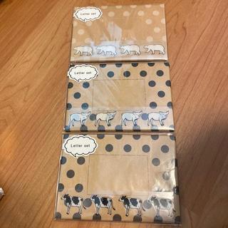 レターセット 3種類 白くま ぶた うし(カード/レター/ラッピング)