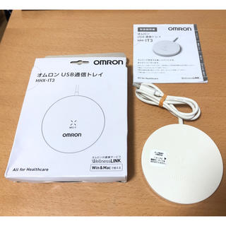 オムロン(OMRON)のオムロン USB通信トレイ HHX-IT3【ウェルネスリンク対応】(PC周辺機器)