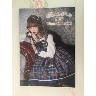 アンジェリックプリティー(Angelic Pretty)のルックブック(ファッション)