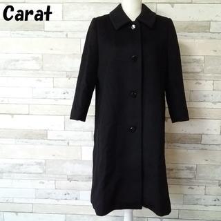 キャラット(Carat)の【人気】Carat/キャラット カシミヤ ステンカラーコート 13B レディース(ロングコート)