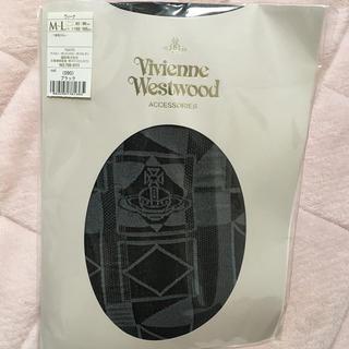 Vivienne Westwood - 【新品未使用】ヴィヴィアンウエストウッド  タイツ