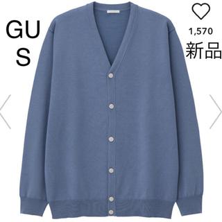 GU - 新品 GU ファインゲージ Vネック カーディガン (長袖)