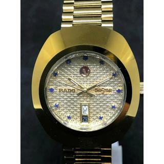 ラドー(RADO)の値下げ4万5千→3万9千男性用 ラドー ダイヤスター。作動確認済み。(腕時計(アナログ))
