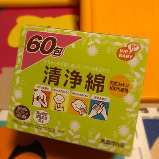ニシマツヤ(西松屋)の「新品」清浄綿60包(その他)