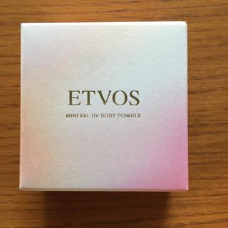 エトヴォス(ETVOS)のエトヴォス ミネラルUVボディパウダー 8g(日焼け止め/サンオイル)