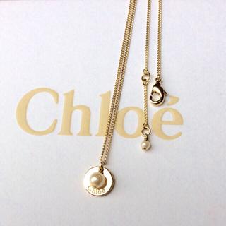 クロエ(Chloe)のChloe❤︎パールネックレス(ネックレス)