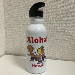 ピーナッツ(PEANUTS)の【スヌーピー】ハワイ限定ウォーターボトル(タンブラー)