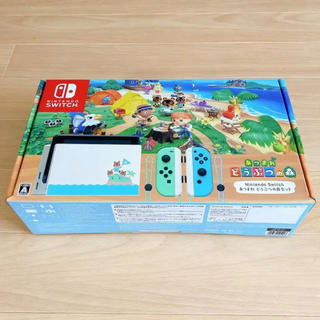 ニンテンドースイッチ(Nintendo Switch)の【新品・未開封】Nintendo Switch あつまれどうぶつの森 同梱版(家庭用ゲーム機本体)