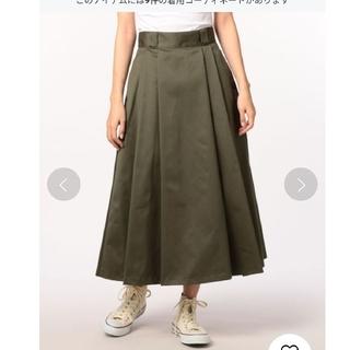 ダントン(DANTON)のダントン スカート サイズ34(ロングスカート)