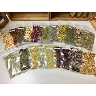 21種ハーブティーセット(約130g)1種5〜10g バラエティパック(茶)