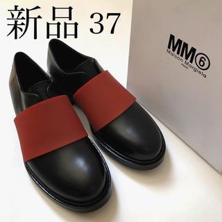マルタンマルジェラ(Maison Martin Margiela)の新品/37 MM6 メゾン マルジェラ バイカラー ラバーバンド シューズ(ローファー/革靴)