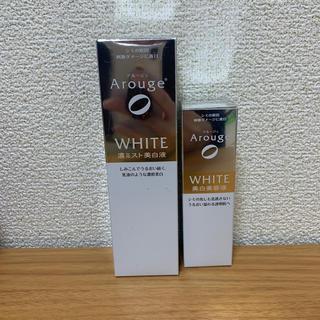 アルージェ(Arouge)のアルージェ  計2本セット(化粧水/ローション)