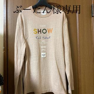ピンクハウス(PINK HOUSE)の超美品Karl helmut(PINK HOUSE)長袖TシャツサイズM(Tシャツ/カットソー(七分/長袖))