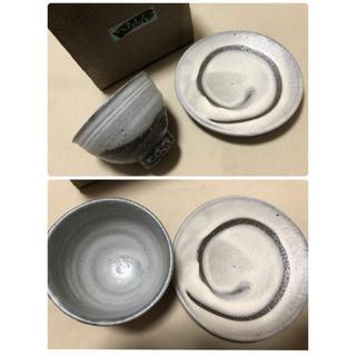 信楽焼 へちもん 茶碗 平皿 バラ売り不可 セットで(食器)