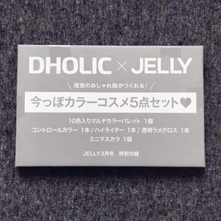 ディーホリック(dholic)の【未開封】DHOLIC 美肌コスメ5点セット(コフレ/メイクアップセット)