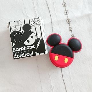 ディズニー(Disney)のミッキーマウス  イヤフォンコードリール(ヘッドフォン/イヤフォン)