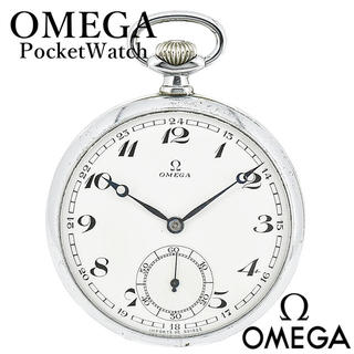 オメガ(OMEGA)の【鑑定済み&本物】OMEGA Pocket Watch 懐中時計(その他)
