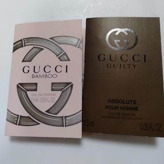 グッチ(Gucci)の【44】グッチ香水サンプル2点セット(サンプル/トライアルキット)