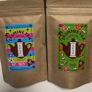 カルディ(KALDI)のKALDI  台湾ジャスミン茶 2袋(茶)