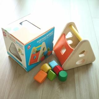 ボーネルンド(BorneLund)の★美品★知育玩具 SORTING BASKET 木のおもちゃTSTOYS (その他)