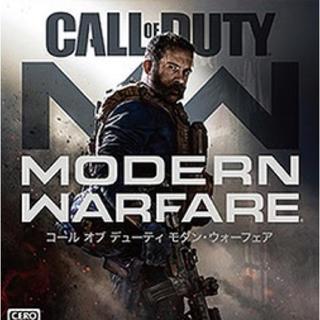 プレイステーション4(PlayStation4)のCOD MW コールオブデューティ モダンウォーフェア(家庭用ゲームソフト)