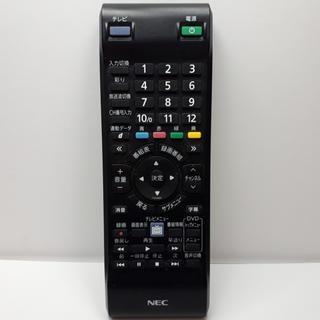 エヌイーシー(NEC)の【美品】NEC valuestar 付属品リモコン RC-1210(その他)