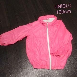 UNIQLO - ユニクロ ジャンパー 100㎝