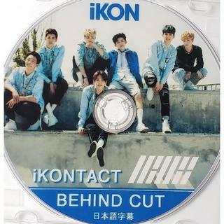 アイコン(iKON)のiKON DVD(ミュージック)