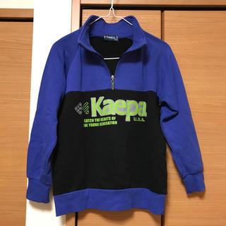 ケイパ(Kaepa)のトレーナー150(その他)