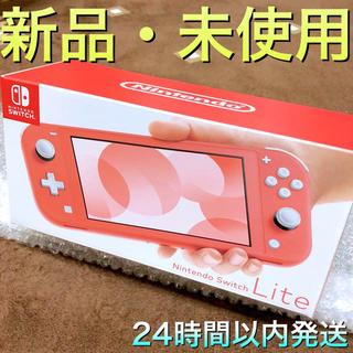 ニンテンドースイッチ(Nintendo Switch)の【新品】ニンテンドー Switch Lite 本体(家庭用ゲーム機本体)