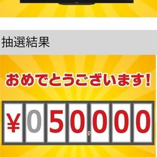 ブラビア・ロトキャンペーン