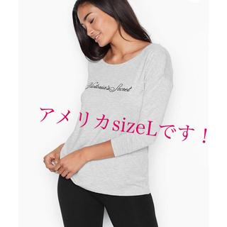 ヴィクトリアズシークレット(Victoria's Secret)のヴィクトリアシークレット新作長袖グレー/L(Tシャツ(長袖/七分))